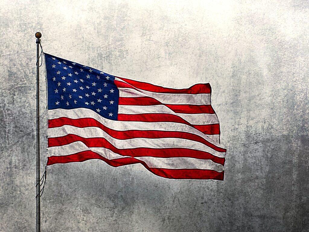 הבורסה האמריקאית