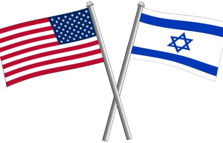 interactive ישראל
